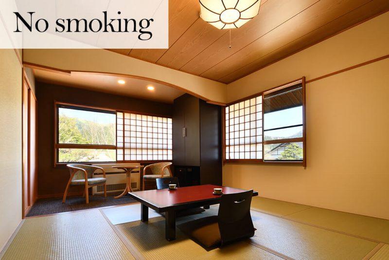 本館 和室7.5畳〜8畳〈禁煙〉メイン画像